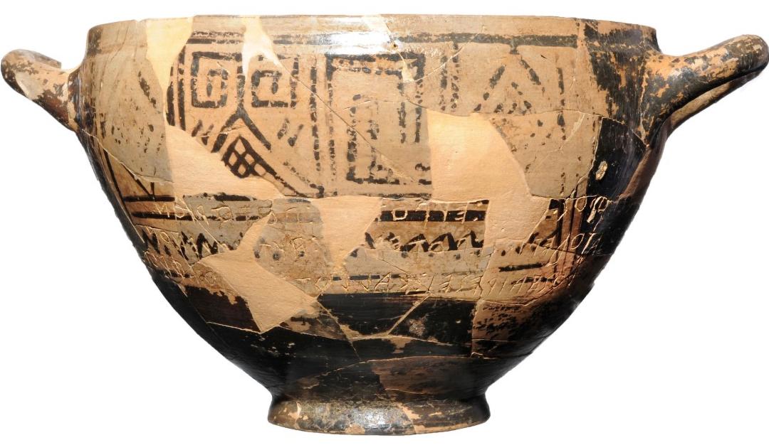 Coppa di Nestore, archeologo italiano lo aveva capito già nel 2004
